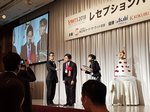 Formal Dinner of the New Supermarket Association of Japan